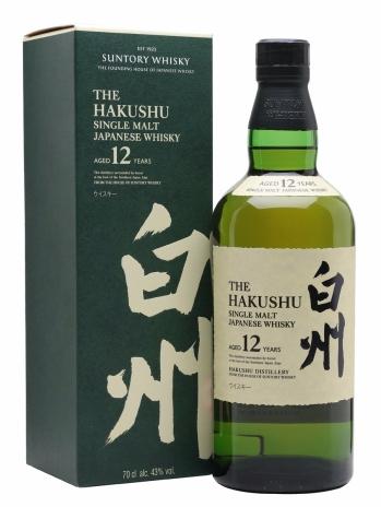 japan_hak1